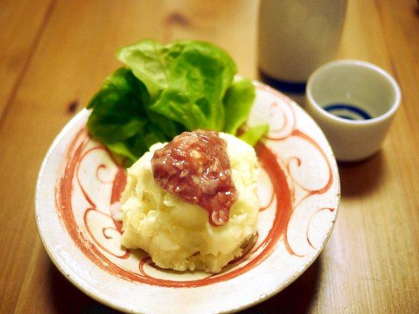 マンガ食堂 - 漫画の料理、レシピを再現 : 「ワカコ酒」(新久千映)の酒盗とクリームチーズのポテトサラダ ほか