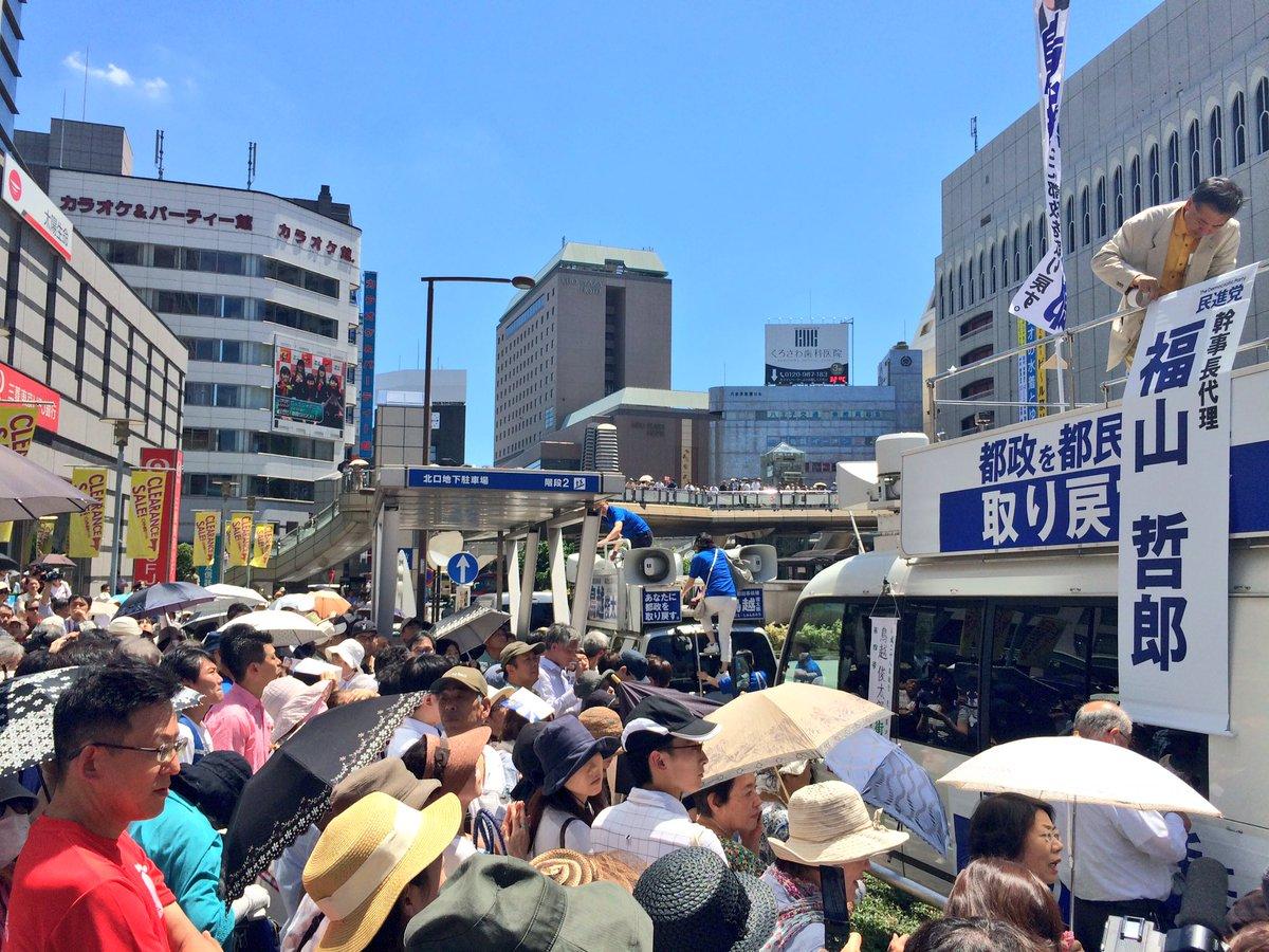 まもなく八王子駅北口東急前にて、鳥越俊太郎の街頭演説会を開催します! すごい人出です! ぜひお越しく…