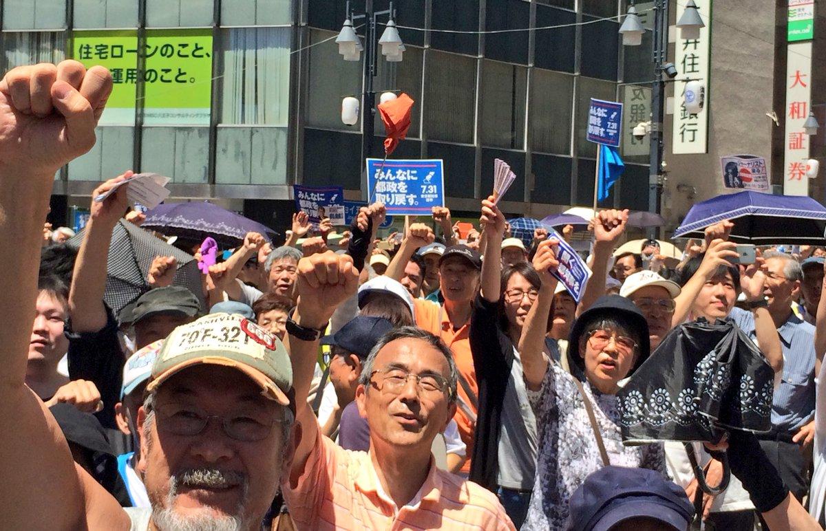 八王子駅北口東急前での街頭演説会、終了しました。 真夏の暑さとともに鳥越ブーム到来! ものすごい熱気…