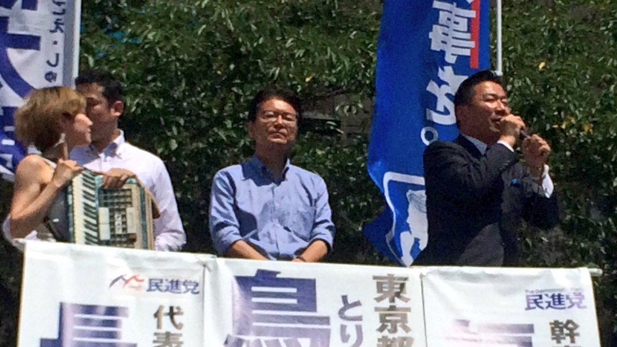 「こんなに誹謗中傷が行われる選挙は過去にない。よっぽど東京には踏み込んじゃいけないものがあるんじゃな…