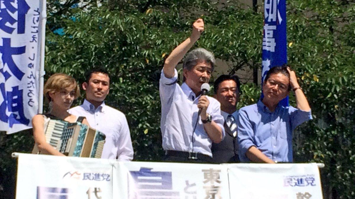 「私は東京に一本の旗を立てたい。『非核都市宣言』の旗を立てる。原発はいらない。核兵器はいらない。いま…
