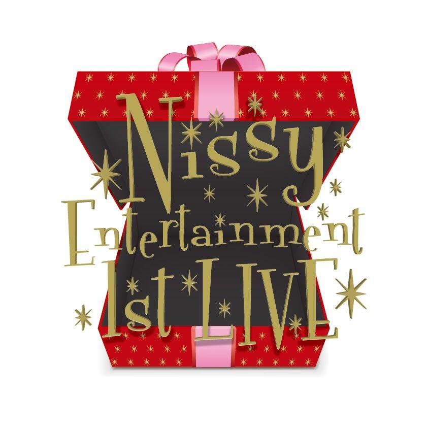 【Nissy Entertainment 1st LIVEロゴ&グッズラインナップ解禁!】 まだ全貌…