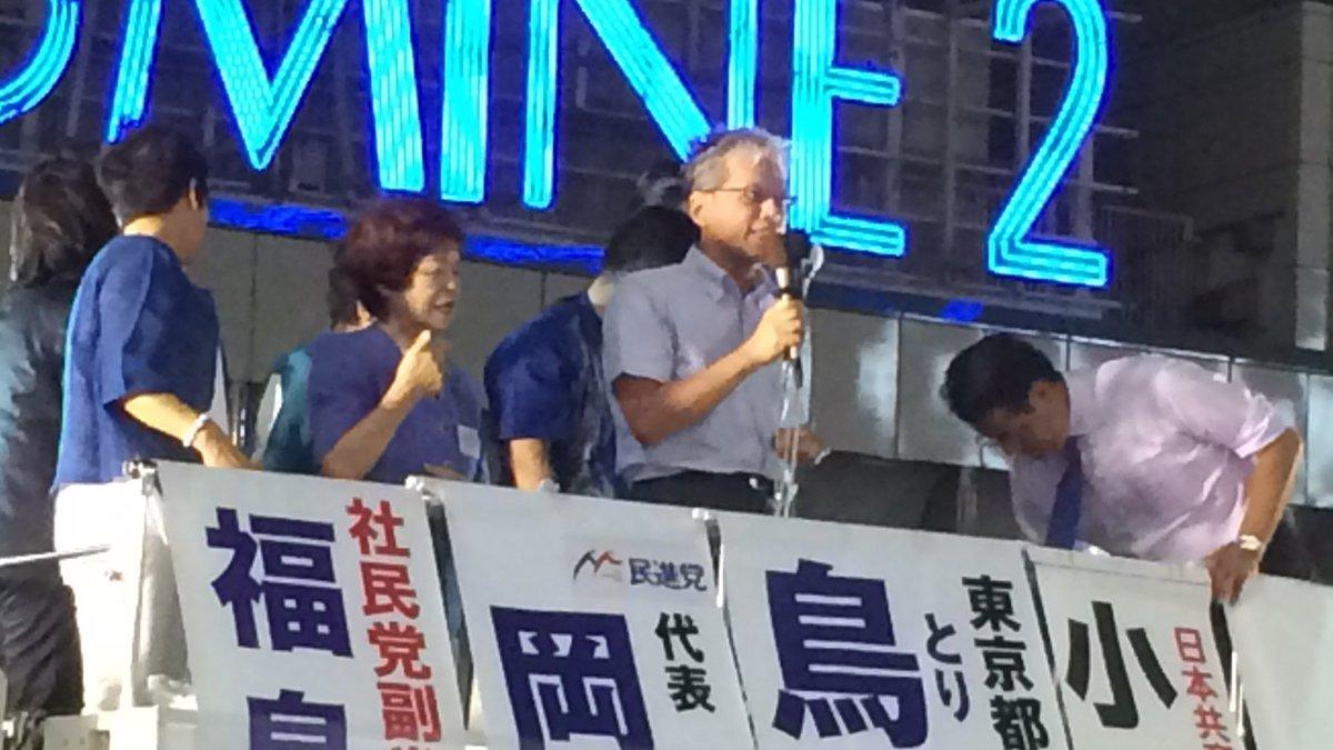 「東京は権力の中枢か。お金儲けの場か。ちがう。私たちにとっては生活の場だ。ここを勘違いしている候補が…