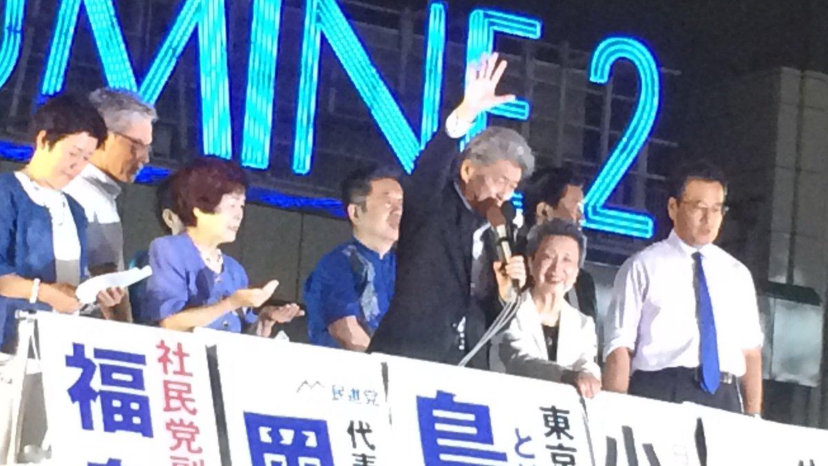 「この選挙は本当に多くのボランティアに支えられてきた。感謝します。また、野党共闘を実現した党首の皆様…