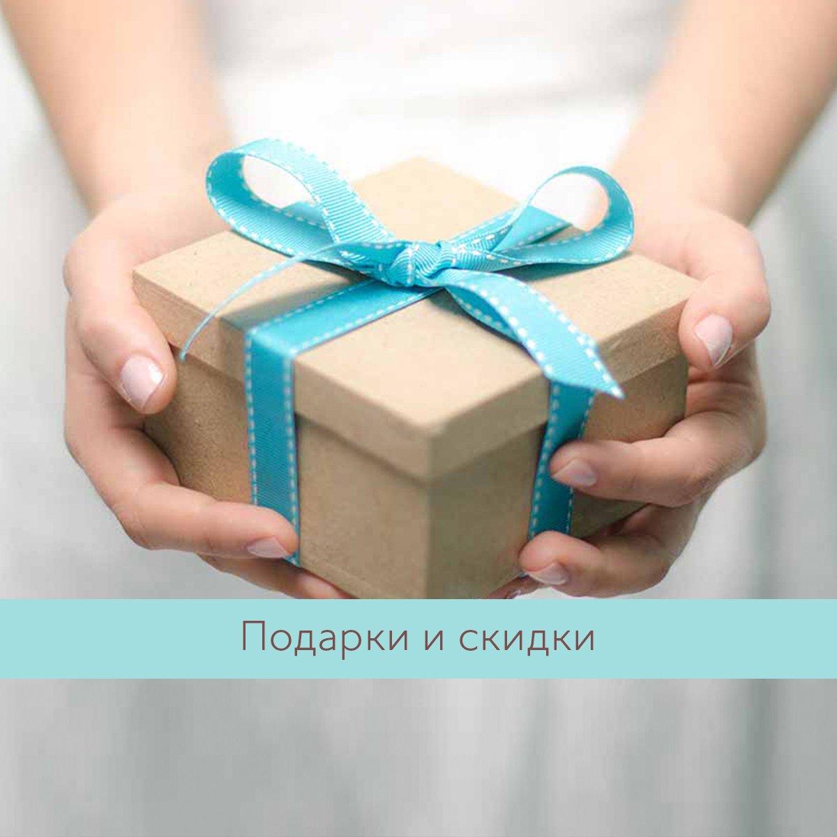 К чему снится покойник дарит мне подарки 9