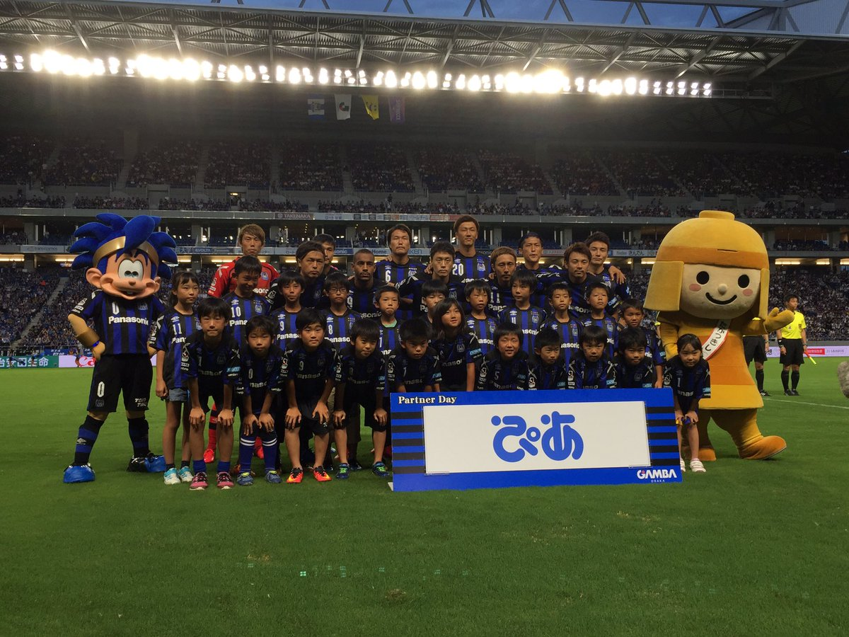 キックオフ! 今日も応援よろしくお願いします!  #ガンバ大阪 #GAMBAOSAKA