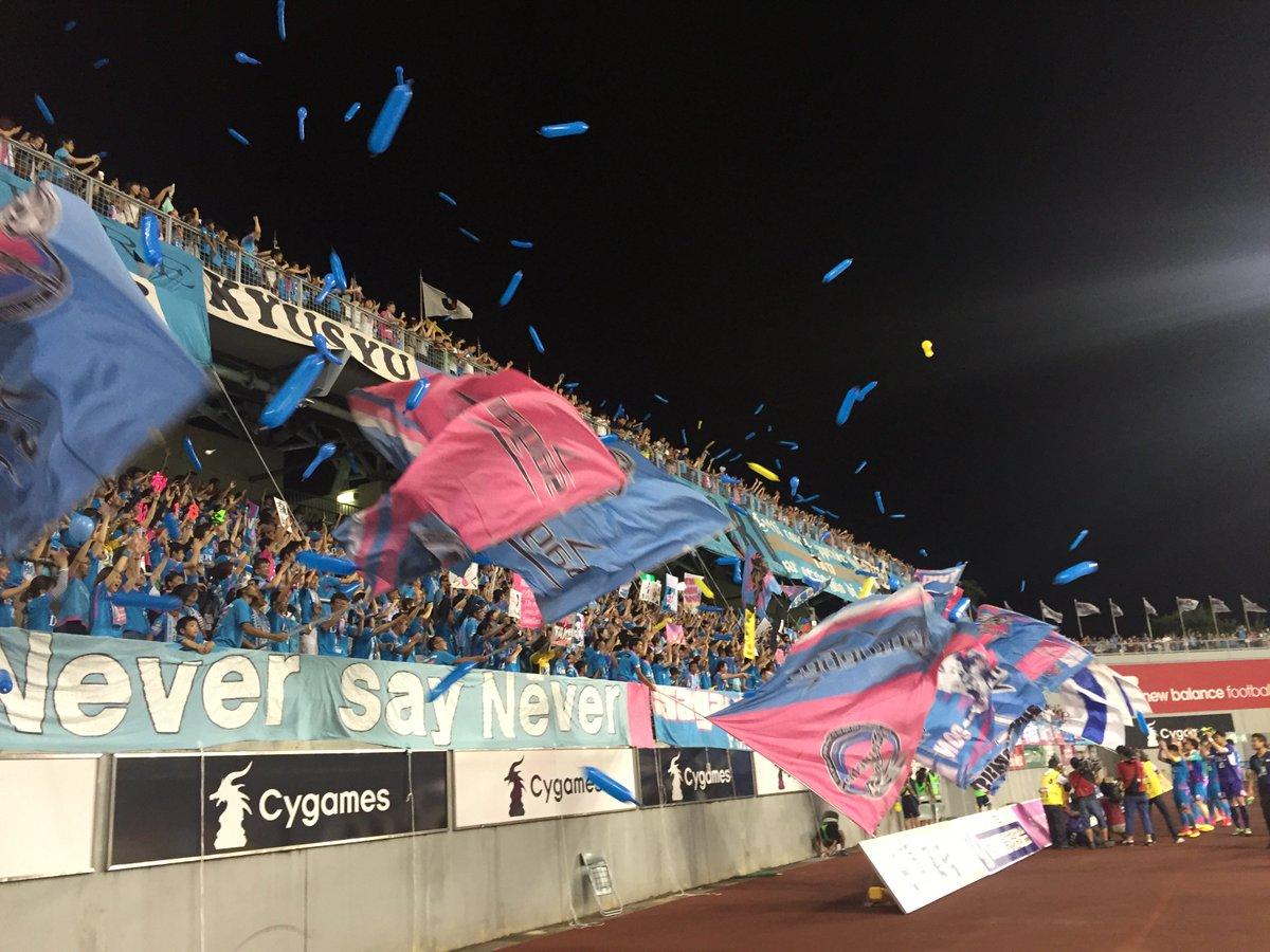 勝利のジェット風船で歓喜に包まれるベストアメニティスタジアム #sagantosu