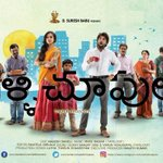 #Pellichoopulu A really lovely and an endearing film, a story beautifully told by Tarun Baskar. A MUST WATCH!!! https://t.co/oMyZZsGDVX