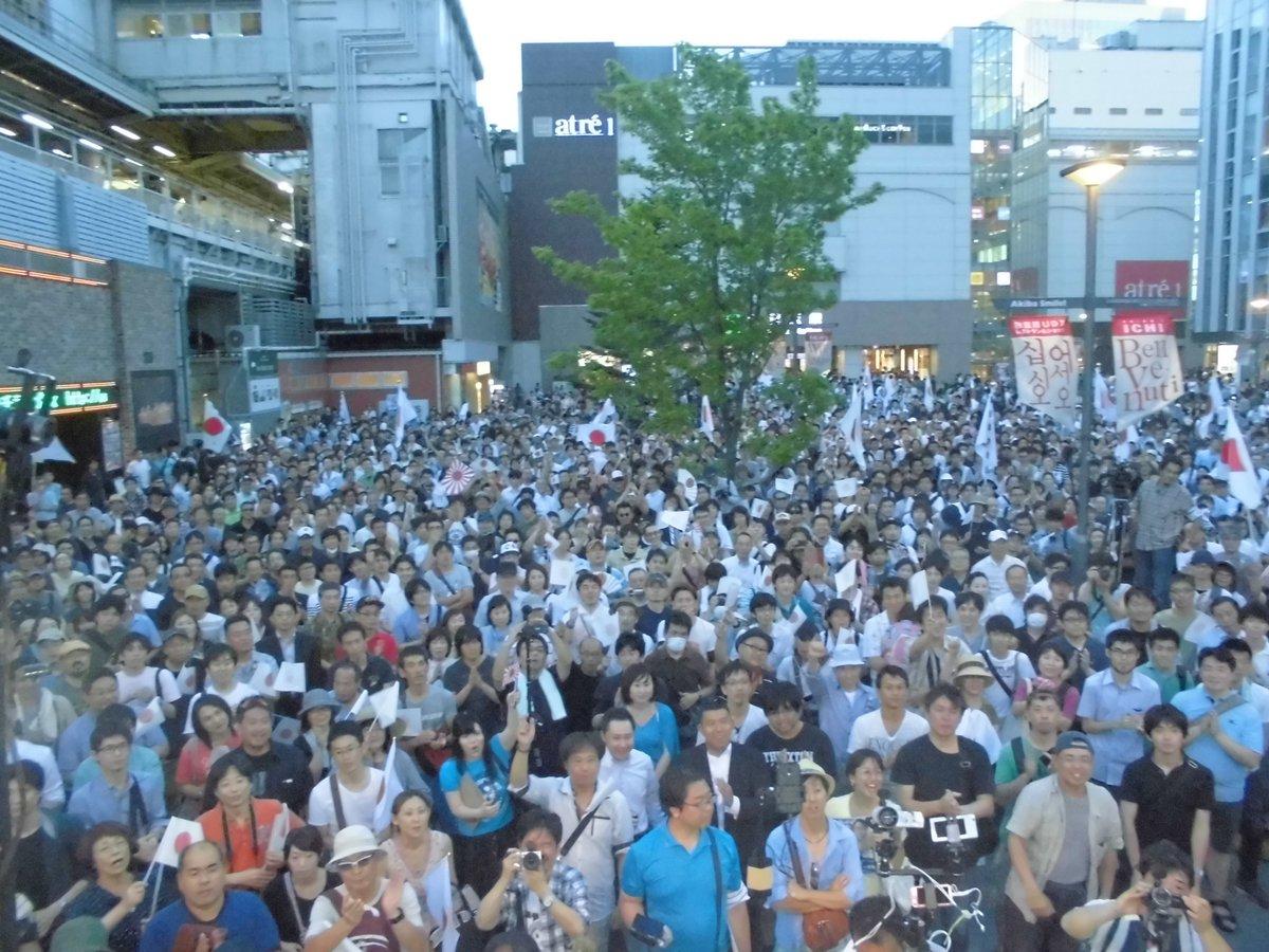 今、福島に戻りました。桜井誠候補の最終日、秋葉原に参集した人は1500人。  警視庁の調べ