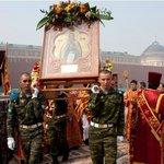 Десантники пройдут крестным ходом на Красную площадь 2 августа немало #Православие #Молитва https://t.co/MX1R3bSIoY https://t.co/FZMOS7snAf