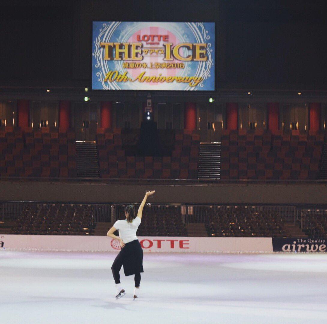ザ アイス2016
