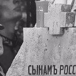 На памятной церемонии у перевала Вршич по случаю возведения Русской часовни, Словения https://t.co/UGrSNEt3r9