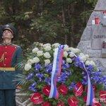 Путин принял участие в открытии памятника советским воинам в Словении https://t.co/D7i9FE1yl6 https://t.co/om6joXRUeD