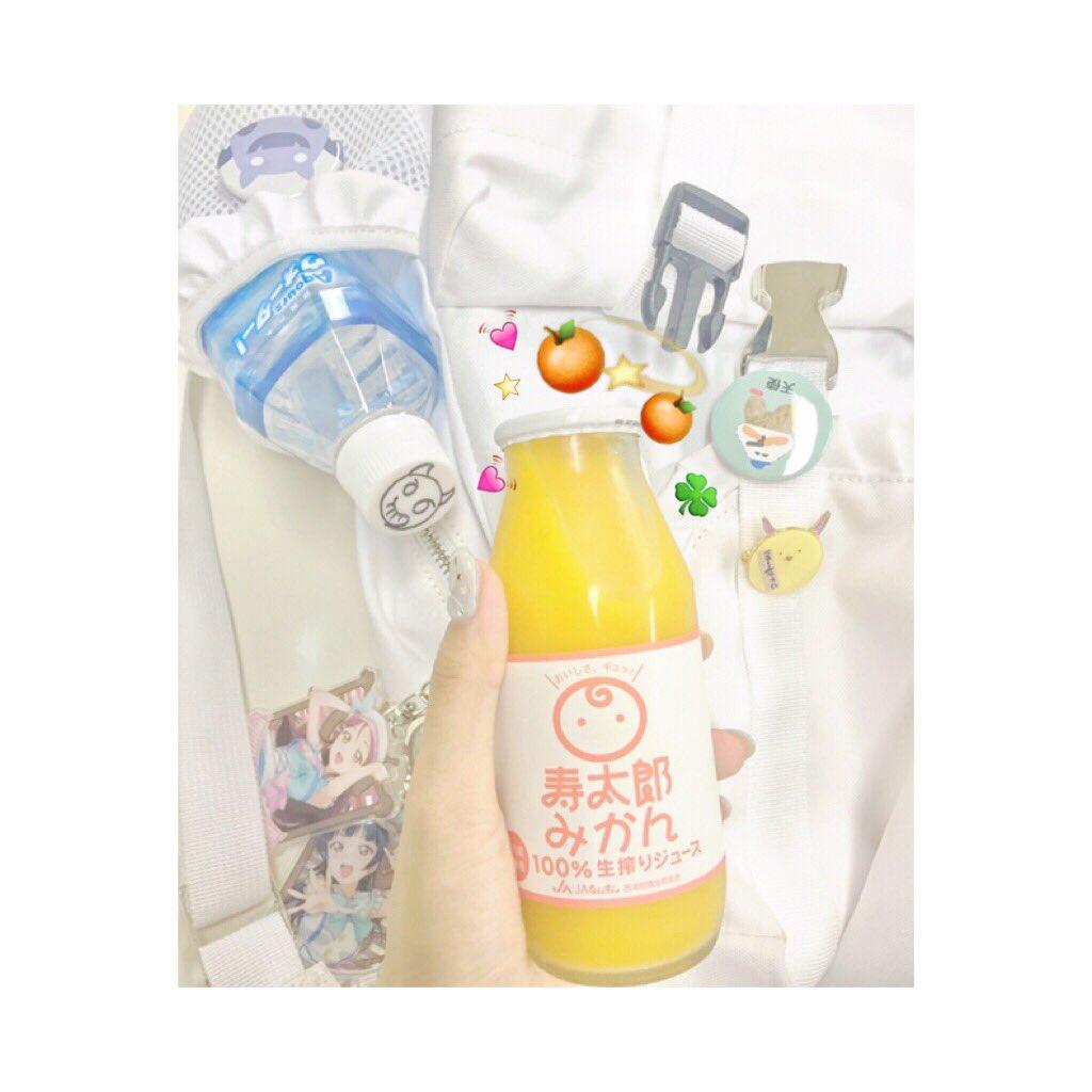 寿太郎みかんジュースのパワーをもらったのです!🍊 みんなで今日の夏祭りイベント楽しみたいなっ💓よろし…
