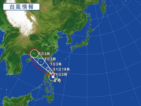 昨日、台風4号が発生しました。来週にかけて台風が続けて発生する可能性もありますので、今後の最新情報に…