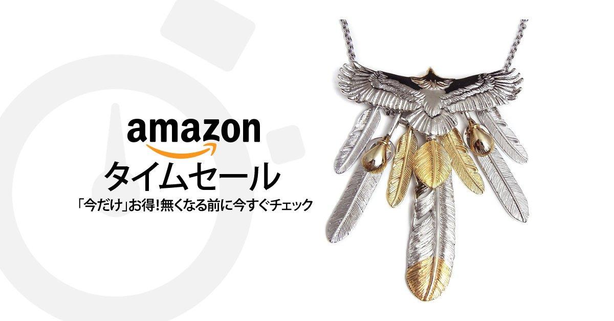アマゾンの広告にあったペンダントヘッドが ノイエ・ジールにしか見えないガンダム脳