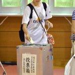 【東京都知事選】正午現在の投票率18・25%、前回を上回る https://t.co/jhG9JkiCdN #都知事選 https://t.co/qPIalqlOnh