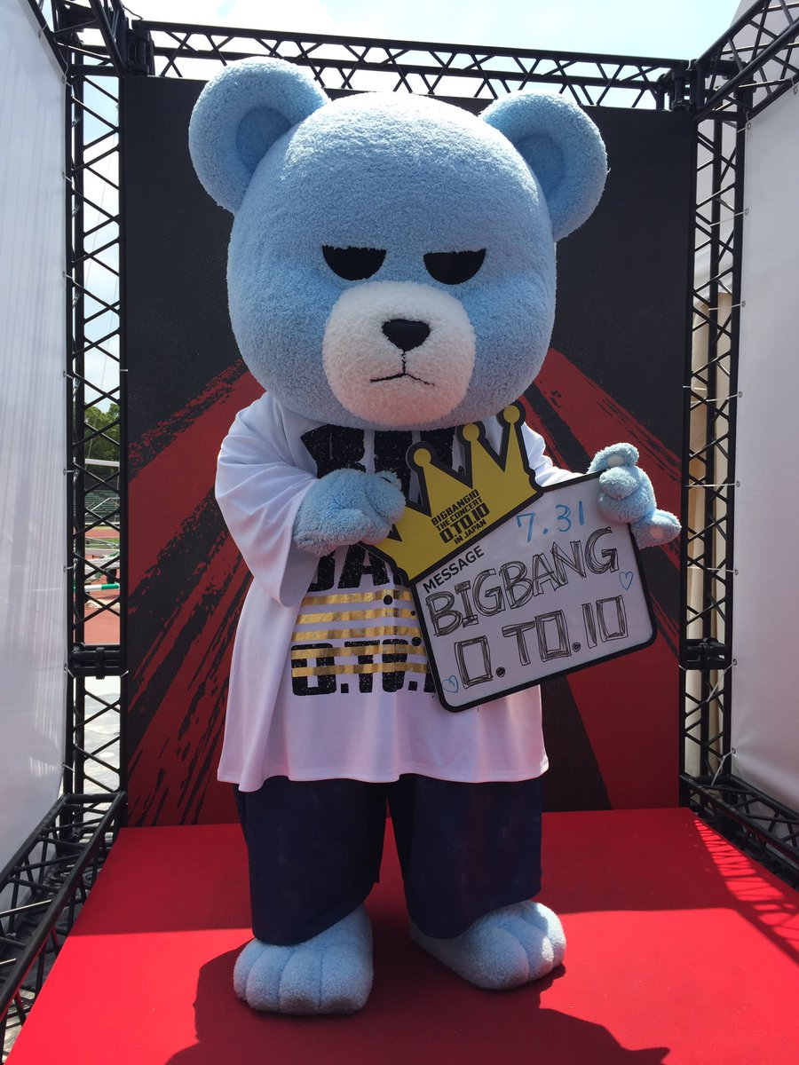 【#BIGBANG】 ★フォトブース★ 撮影させていただいた写真を特設サイト[PHOTO]ページにア…