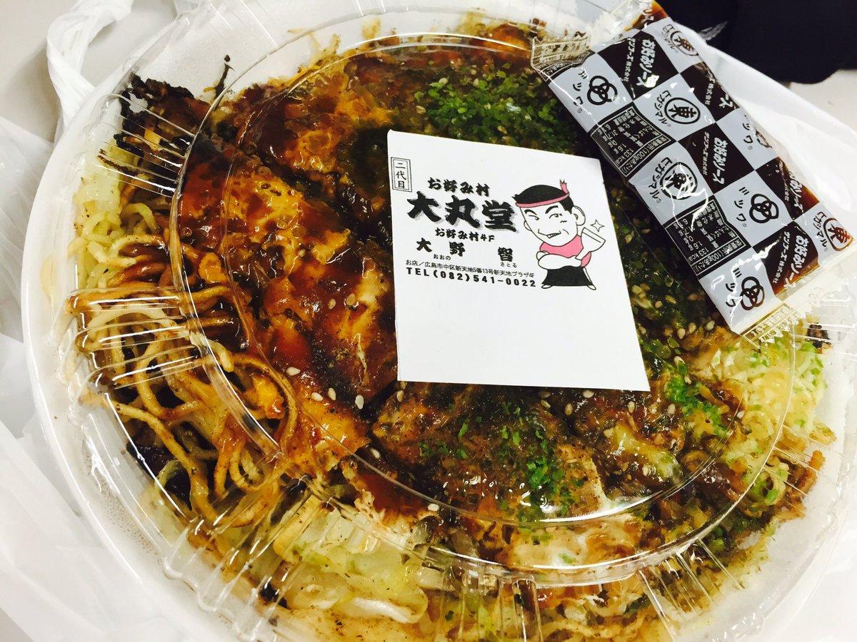 ツアー広島昼公演 めちゃ盛り上がった!!   投票セトリは、離脱派バージョン😮 夜公演もがんばるぞ〜…