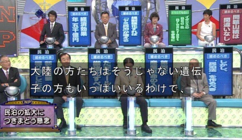 実家でついてたテレビが『そこまで言って委員会』で、民泊規制緩和の話で高樹沙耶が「日本人はマナーがいい…
