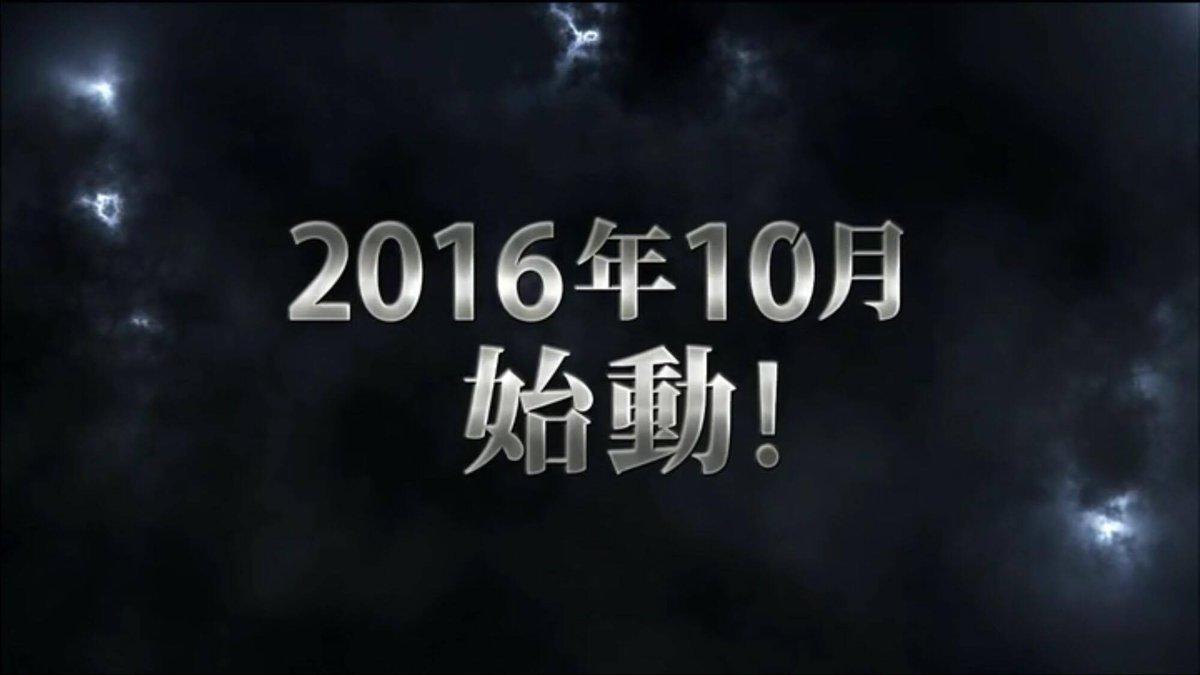【緊急告知】RAGE 新タイトル決定 次回RAGE新タイトルに「shadowverse」! 2016…