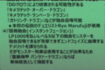 伝説のデュエリストRyo Marufuji #ARCV