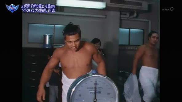 若き日の千代の富士。 #サンデースポーツ #sumo