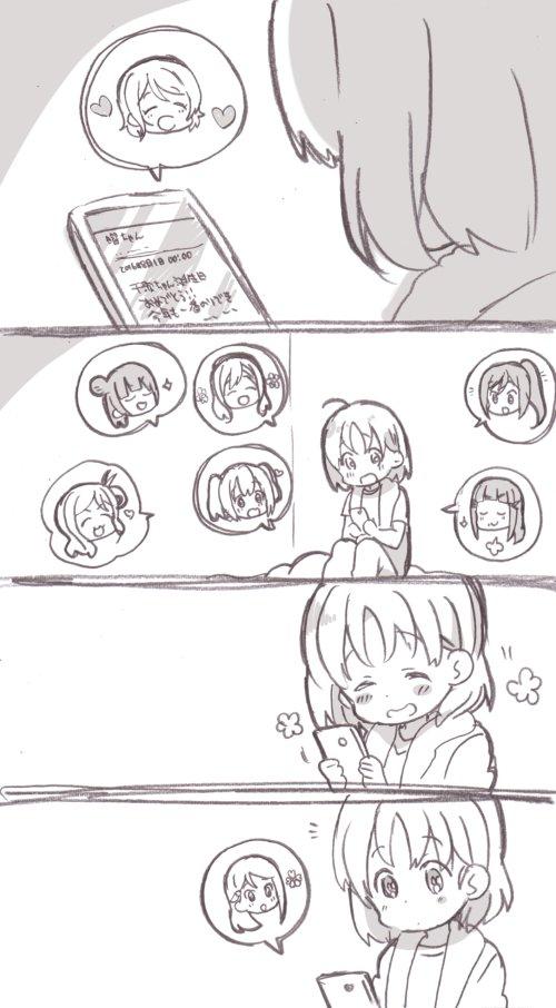 【千歌ちゃんおめでとう漫画】 千歌ちゃん~~!! 誕生日おめでとう~~!!^^  #高海千歌生誕祭2…