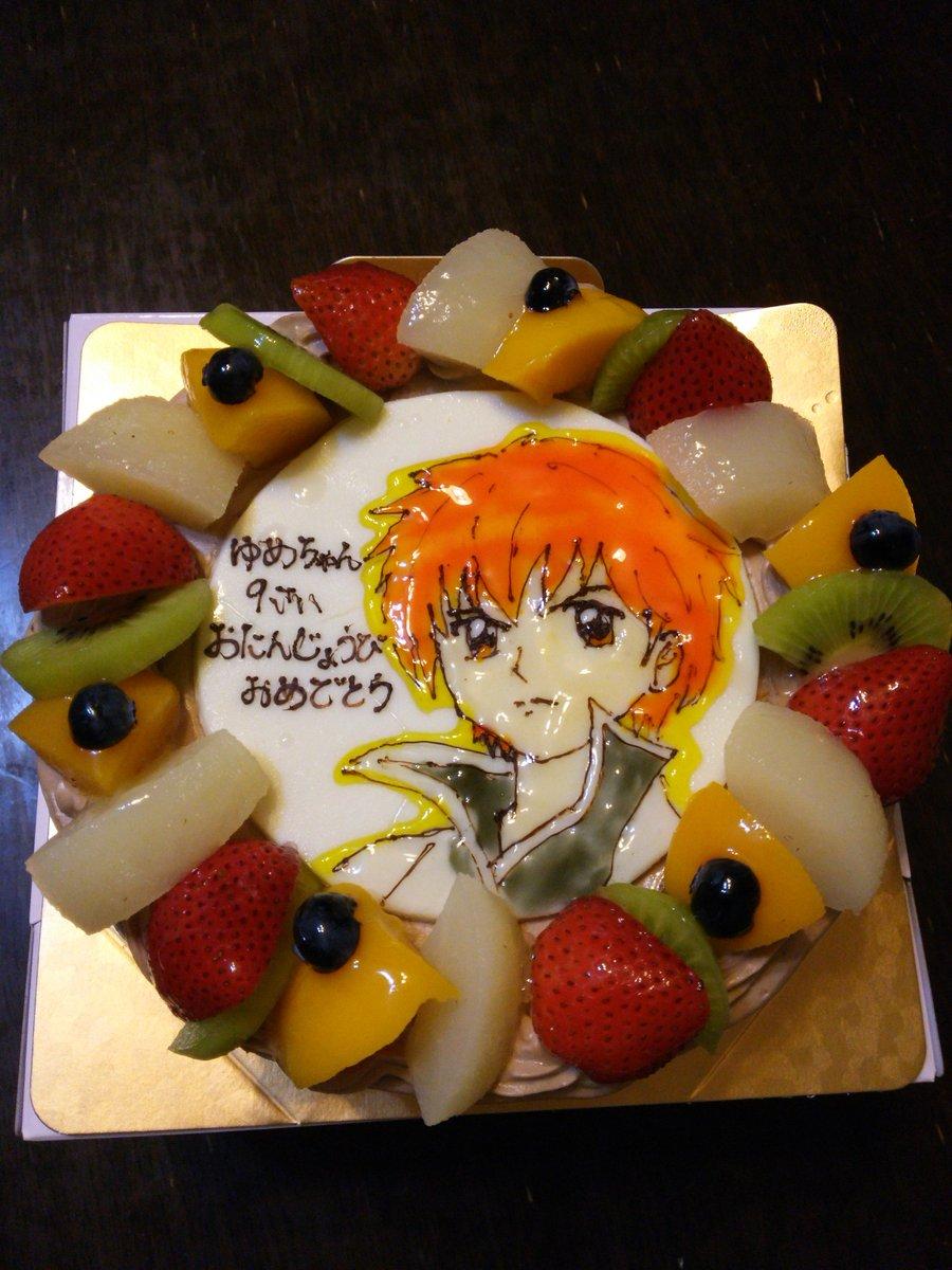 Happy Birthday☆+。:.゚今日はいもうとの誕生日〜!🎂ケーキの絵は『境界のRINNE』の六道りんねくん💕