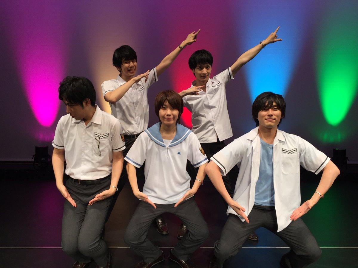 「美男高校地球防衛部LOVE!LOVE!EVENT!~愛のミニライブ~」終了しました、皆様本当にありがとうございました!