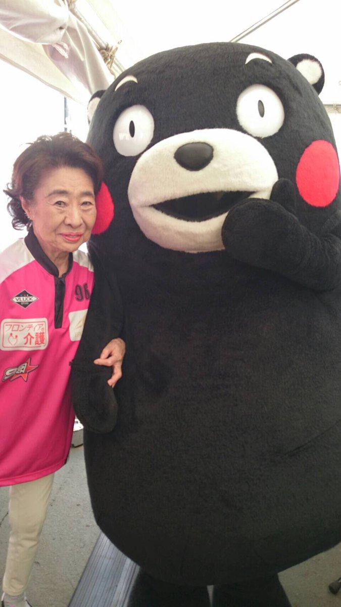 おほほほほ~中村玉緒さんとボクでございますモ~ン☆鈴鹿でお会いしたモン☆