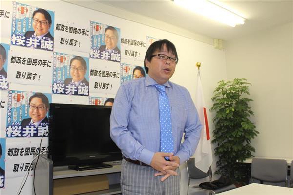 【東京都知事選】桜井誠氏「3強の候補に一矢報いることができた」「別の形で運動続ける」  sankei…