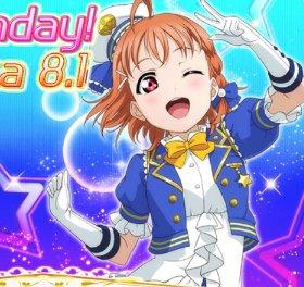 ・本日8月1日は、ラブライブ!サンシャイン!!(aqours所属)  高海千歌の誕生日です!お誕生日…