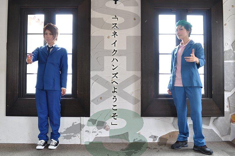 【コス】デュラララ!!SH×3スネイクハンズへようこそ。八尋:秋原りょう()