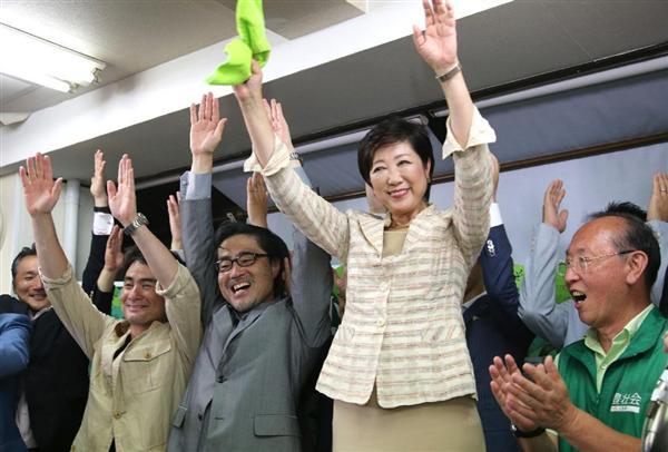 【東京都知事選】小池百合子「新知事」支援の若狭勝衆院議員 副知事就任も「選択肢」 sankei.co…