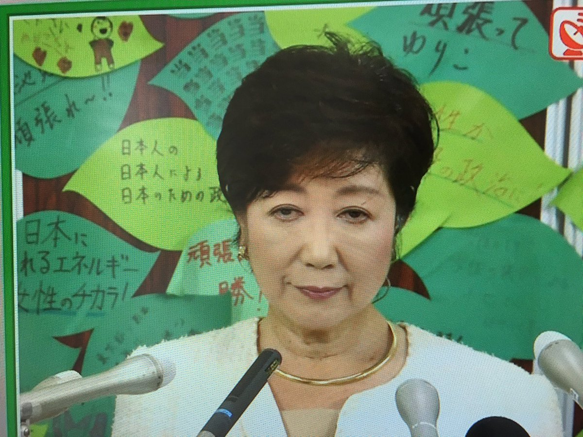 小池百合子の後ろに貼ってある日本人の日本人による日本のための政治ってなんだろ。ネトウヨ丸出しじゃない…