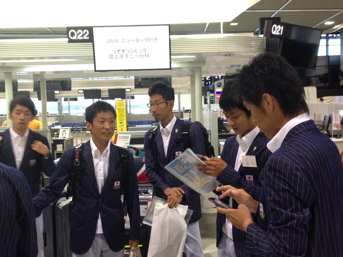 【#RoadToRio 】 チーム競歩! #がんばれニッポン