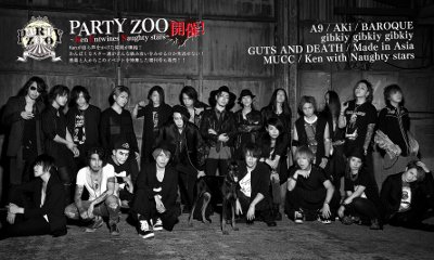 Rag baby:「PARTY ZOO OFFICIAL BOOK」発売決定!総勢23人の集合写真は…