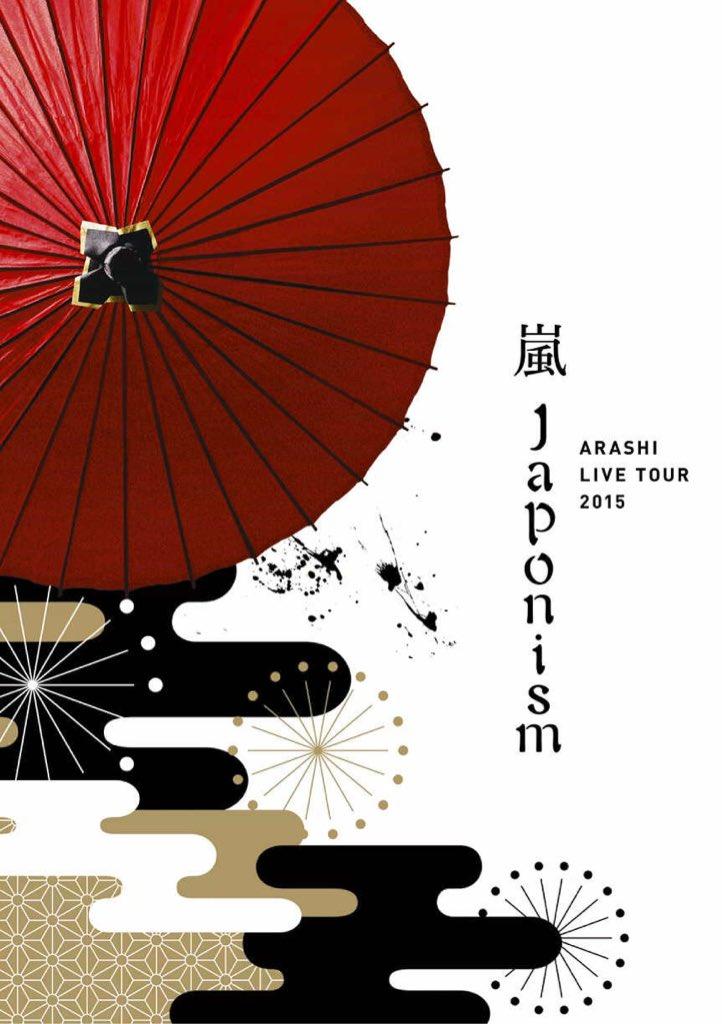 Japonism Live Tour 2015  初回プレス仕様 DVD通常仕様 Blu-ray通常…