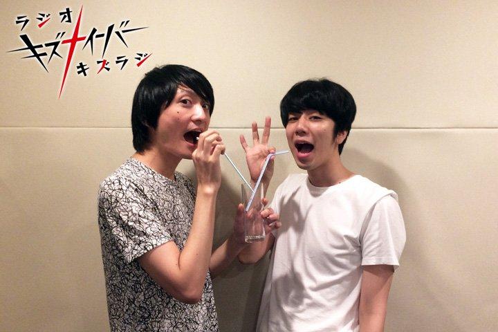 【キズラジ】第17回のゲストは島﨑信長さん!ニコ生はご出演いただきましたが、レギュラー収録は今回が初…
