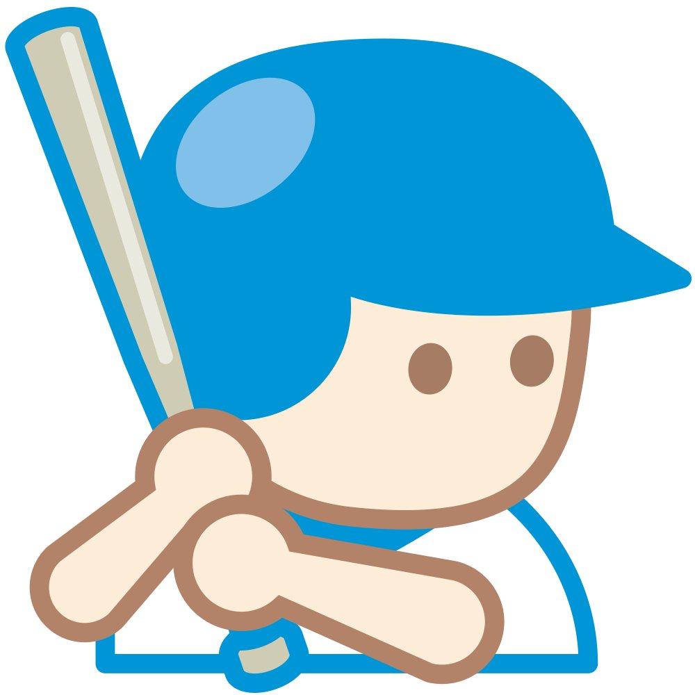 今年の #高校野球 では、特別な絵文字をご利用いただけます。球児への応援に「#高校野球」をお使いくだ…