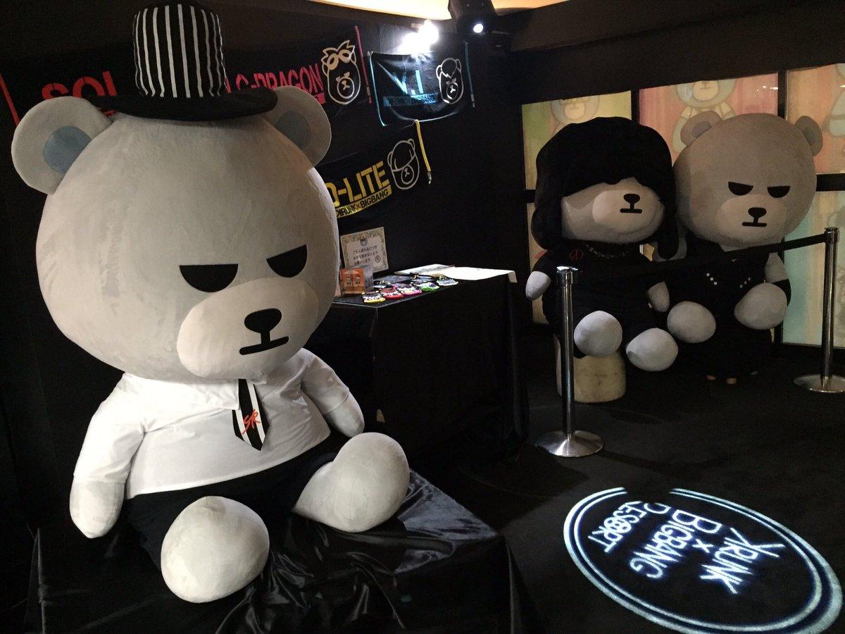 【#KRUNK X #BIGBANG RESORT】@大阪💖フォトスポットもあります*\(^o^)/…