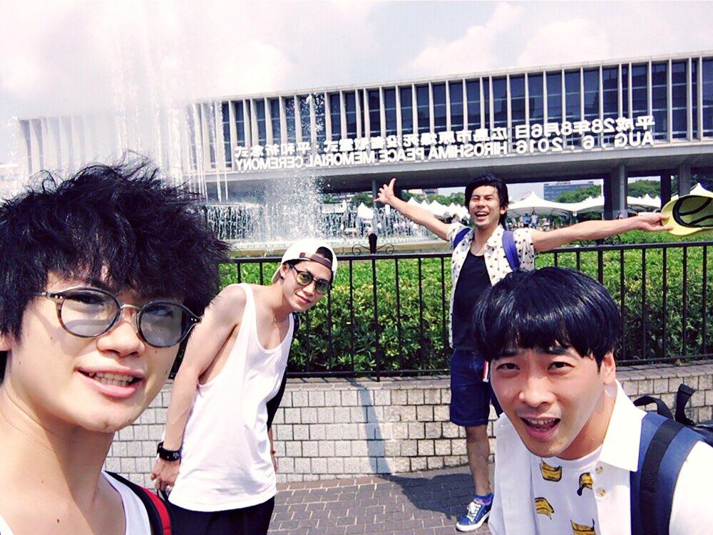 めちゃくちゃ満喫しとります。 大好きな宮島に一足お先に来れた。 そして、平和記念公園にも行けた。