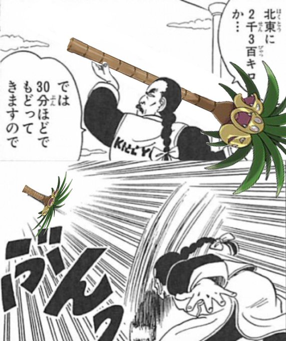 ポケモン フラダリ クソコラ