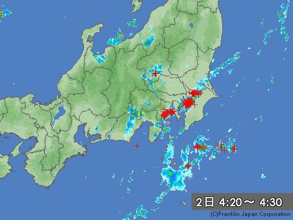 関東地方でこれからお出かけになる方は、雨と雷にご注意ください。 weather.yahoo.co.j…