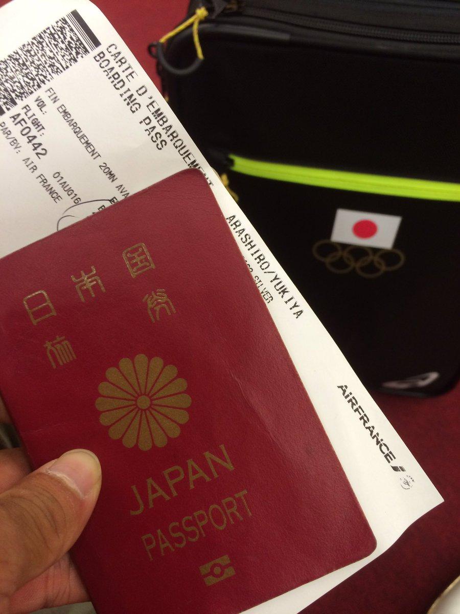 リオに出発✈️ 初のブラジル🇧🇷 @AirFranceJP