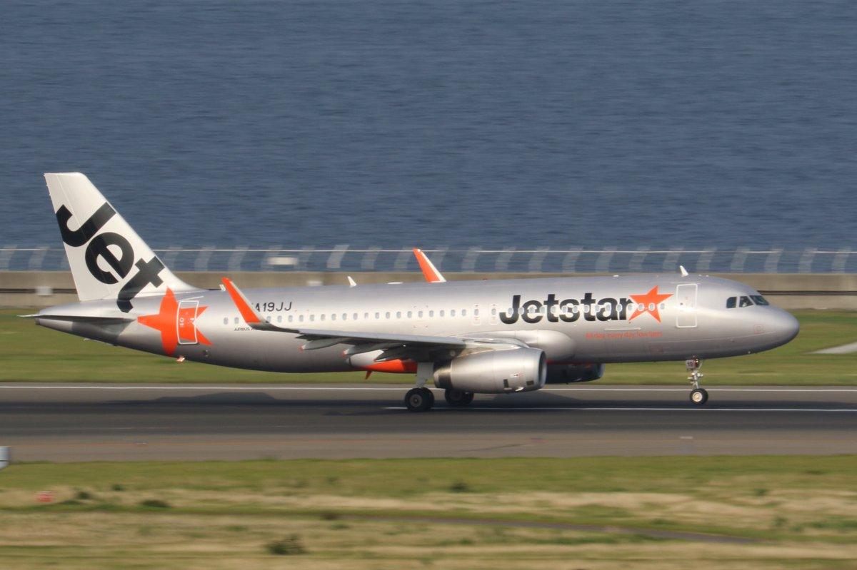 朝のジェットスタージャパンも千歳に向けてセントレアを朝日を浴びて離陸して行きました(^^)