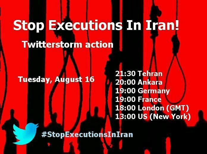 نه به #اعدام، نه به کشتار #انسان، نه به #خشونت No to #Death_Penalty in Iran https://t.co/UOZJKpuFbs