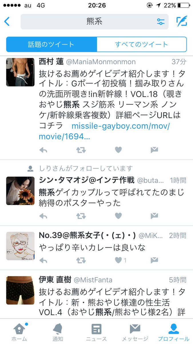 cp パンモロ Twitter for iPhone