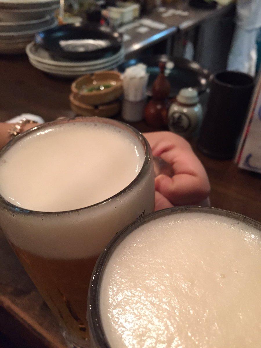 乾杯☆*:.。. o(≧▽≦)o .。.:*☆ https://t.co/BOYXrsN53j